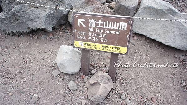 富士山DSC05123.JPG