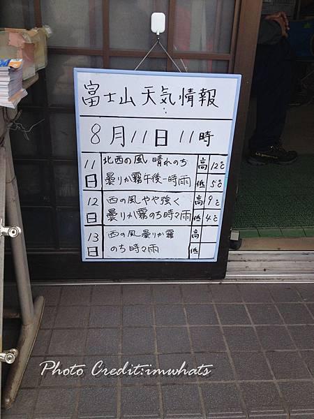 富士山IMG_6275.JPG