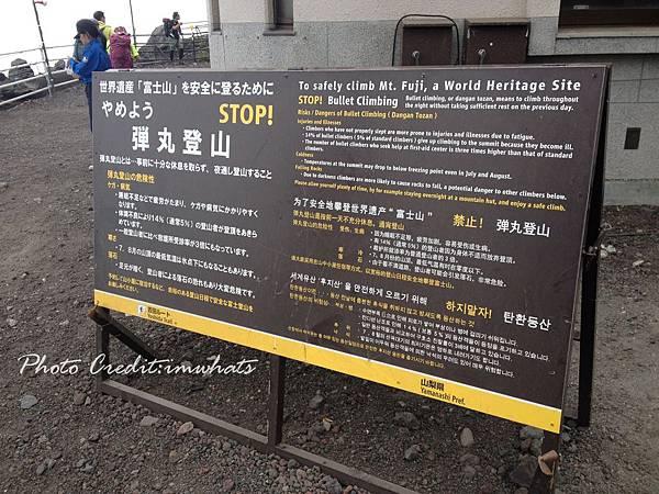 富士山IMG_6271.JPG