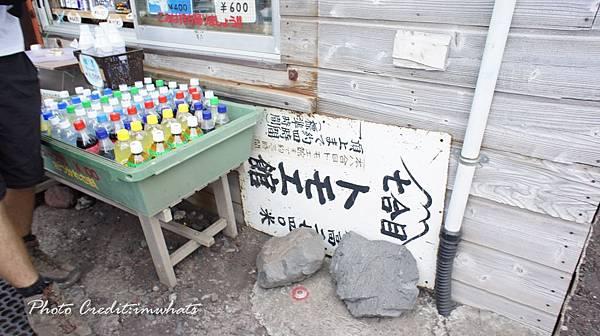 富士山DSC05135.JPG