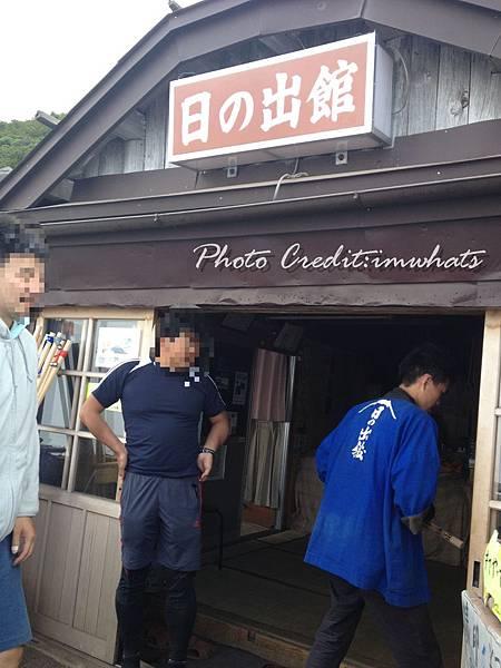 富士山IMG_6290.JPG