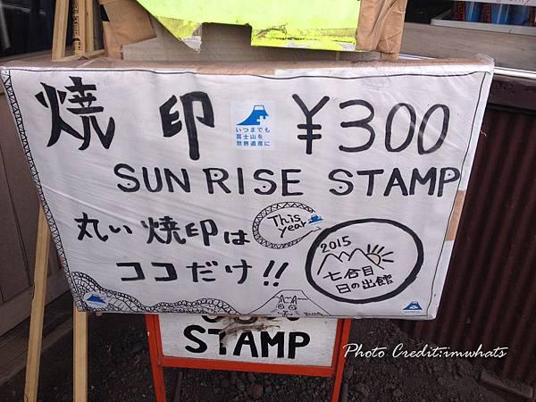 富士山IMG_6289.JPG