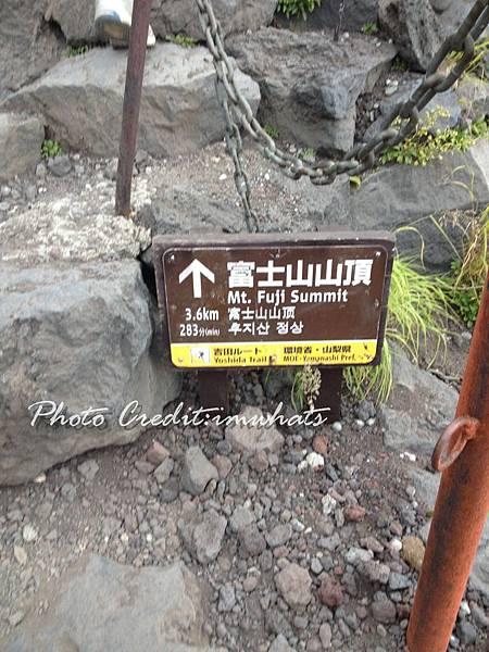 富士山IMG_6292.JPG