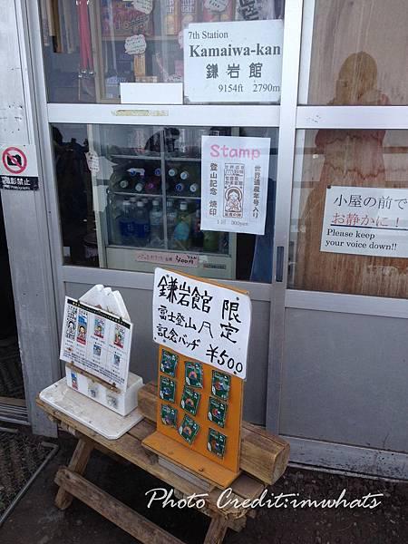 富士山IMG_6297.JPG