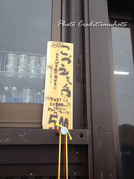 富士山IMG_6299.JPG