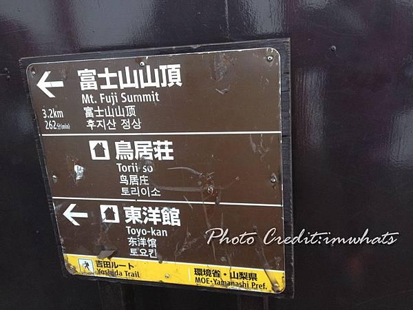 富士山IMG_6304.JPG