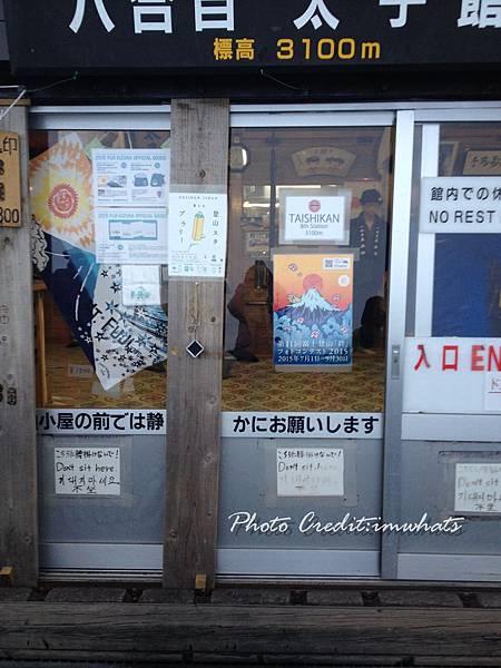富士山IMG_6312.JPG