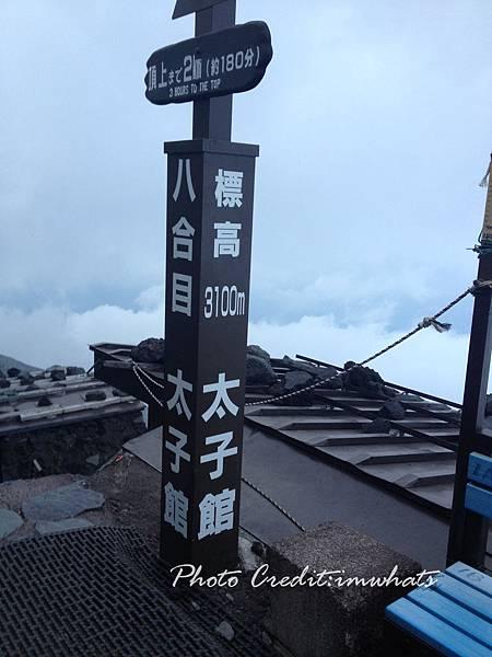 富士山IMG_6313.JPG