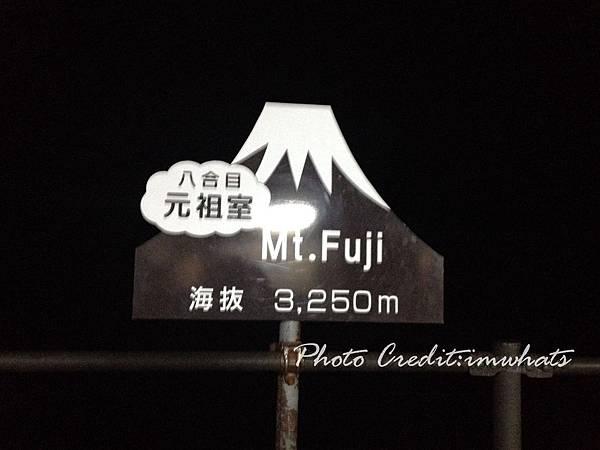 富士山IMG_6316.JPG