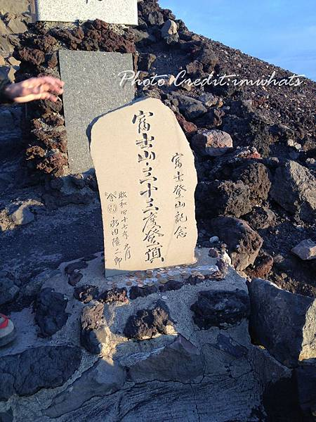 富士山IMG_6341.JPG