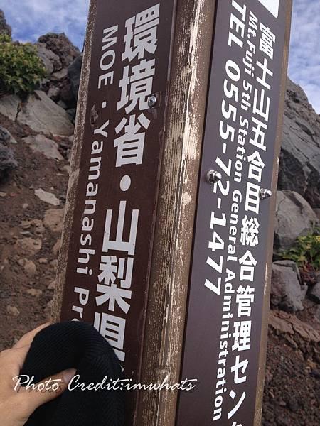 富士山IMG_6363.JPG