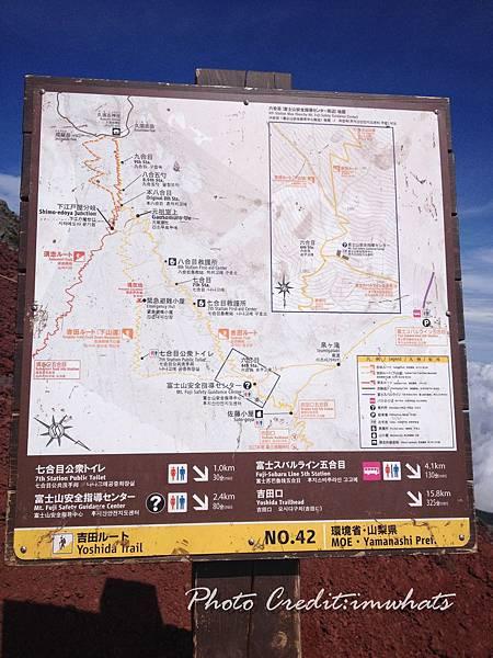 富士山IMG_6367.JPG