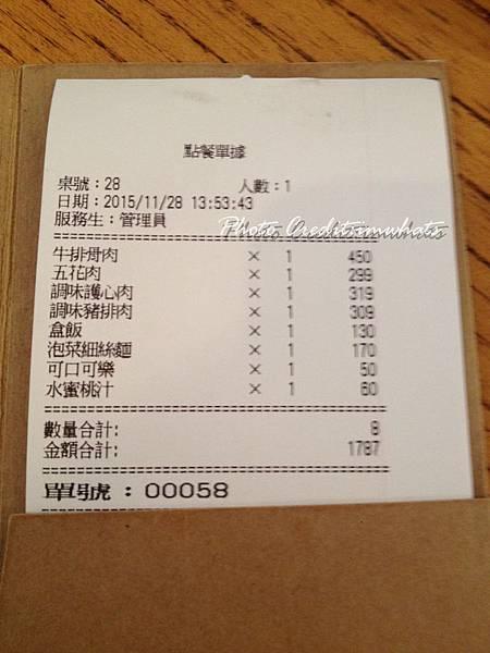 姜虎東IMG_7024.JPG