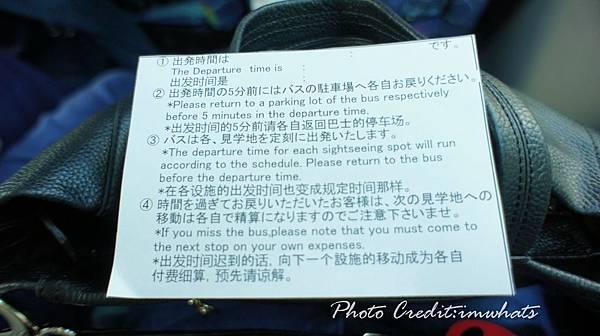 那霸巴士DSC05728.JPG