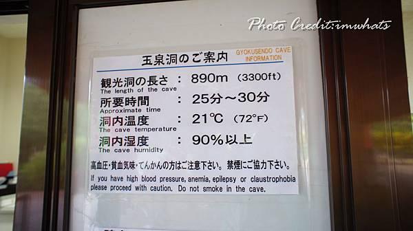 王國村玉泉洞DSC06085.JPG