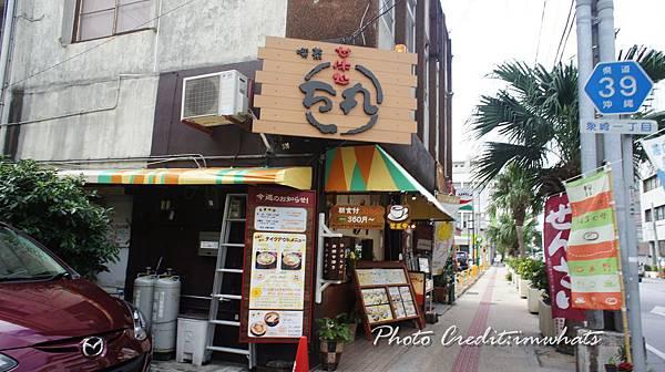 喫茶甘味處DSC05925.JPG