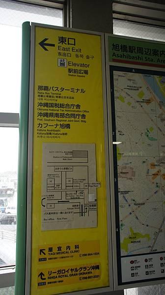 ANA萬座DSC05935.JPG