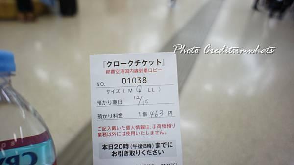ANA萬座DSC06082.JPG