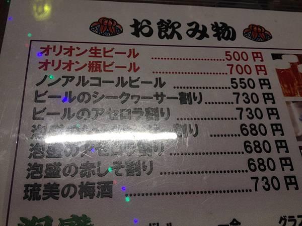 島唄IMG_7130.JPG