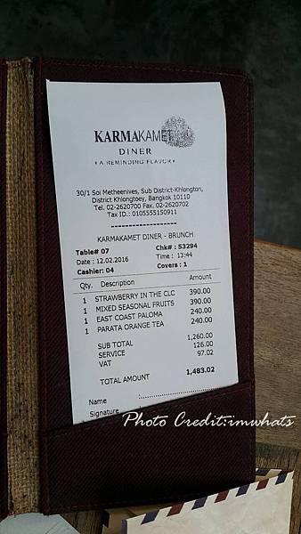 Karmakamet dinerIMG_0809.JPG