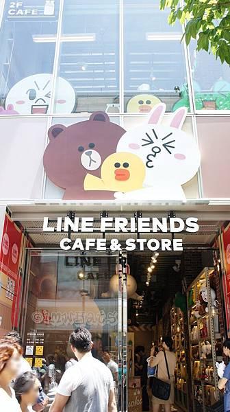 line friend store cafeDSC07869.JPG