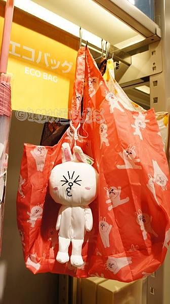 line friend store cafeDSC07888.JPG