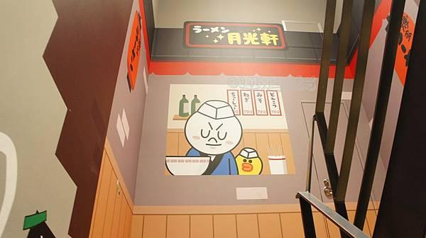 line friend store cafeDSC07891.JPG