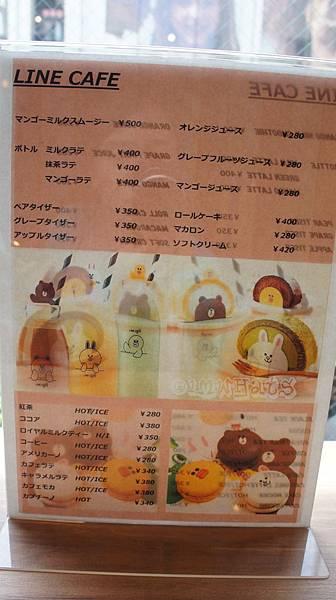 line friend store cafeDSC07901.JPG