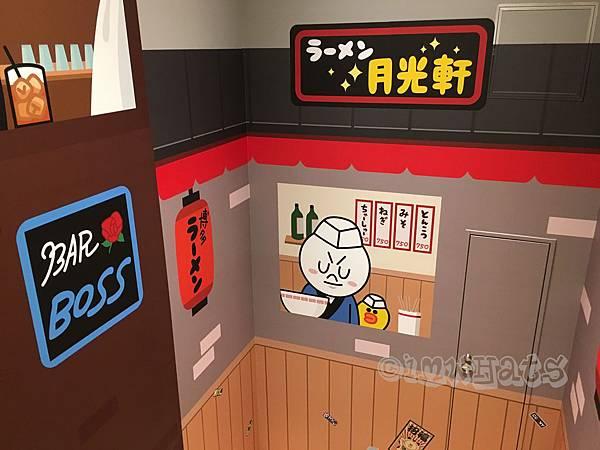 line friend store cafeIMG_2307.JPG