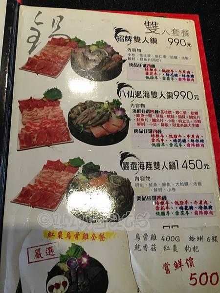 天鍋宴IMG_2841.JPG