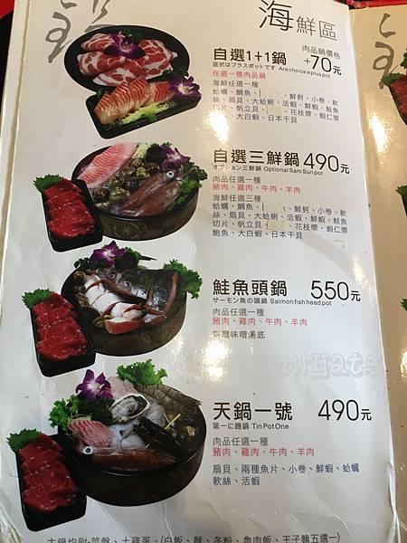 天鍋宴IMG_2842.JPG