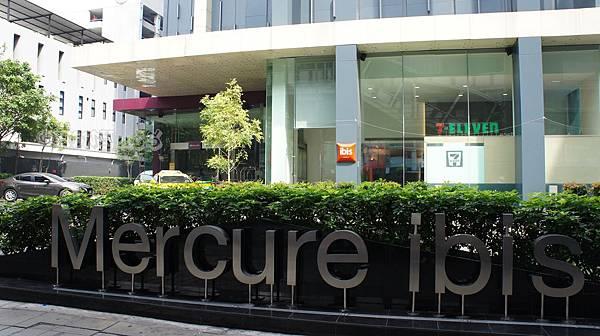 mecure hotel DSC06507.JPG