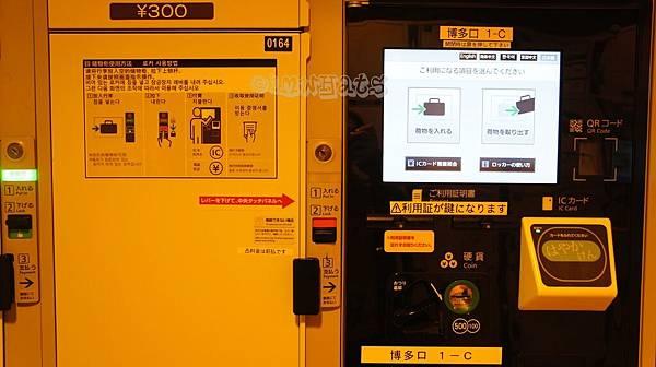 HAKATADSC07800.JPG