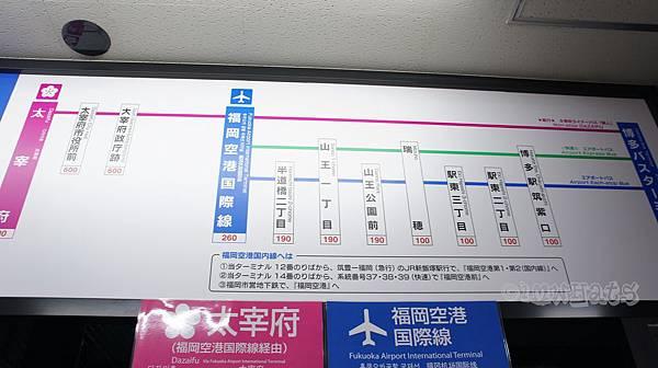 太宰府DSC07802.JPG