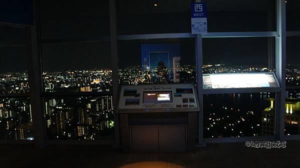 福岡塔DSC07749.JPG