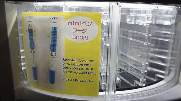 福岡塔DSC07762.JPG