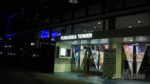 福岡塔DSC07777.JPG