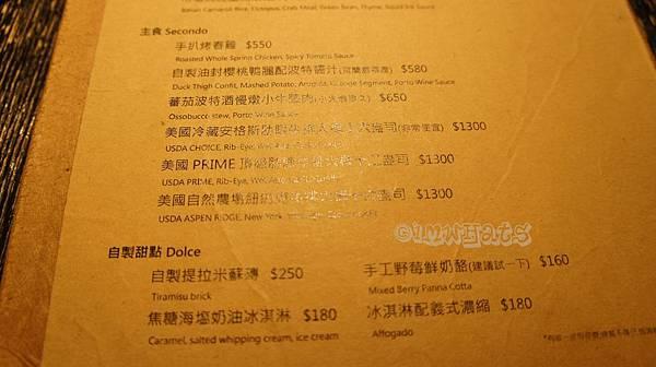 鬍子餐酒DSC07619.JPG