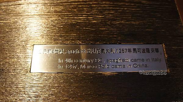 鬍子餐酒DSC07623.JPG