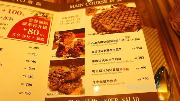 好時光迴廊藝文廚房DSC08350.JPG