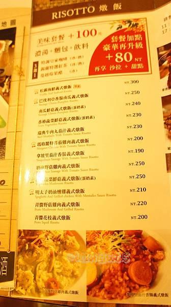 好時光迴廊藝文廚房DSC08347.JPG
