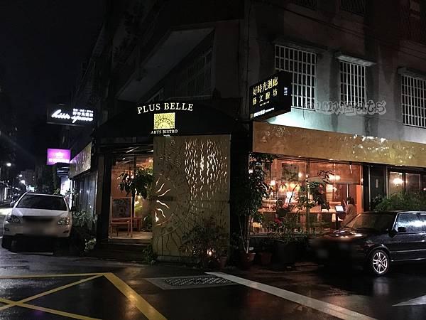 好時光迴廊藝文廚房IMG_3594.JPG