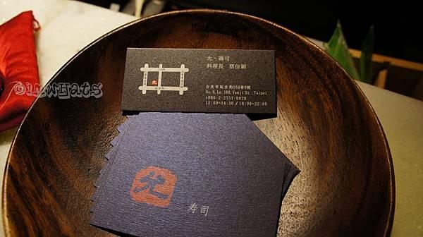 允壽司DSC08571.JPG