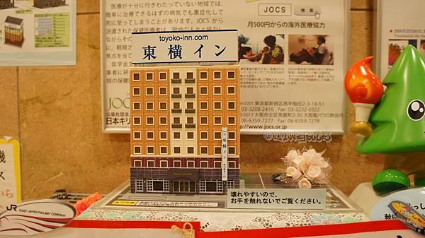 東橫INNlDSC09657.JPG