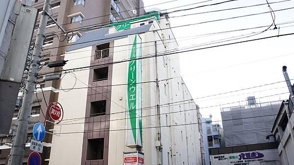 Hotel Green WellDSC09870.JPG