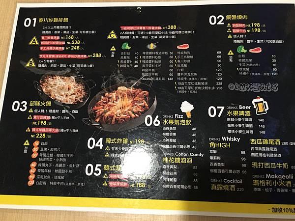omaya春川炒雞IMG_2449.JPG