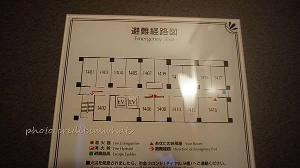 東橫innDSC01002.JPG