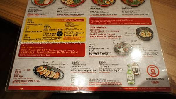 小豆島拉麵DSC01005.JPG
