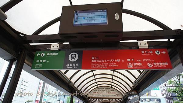 岡山城與後樂園DSC01112.JPG