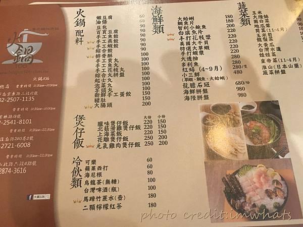粵式豬肚煲鍋IMG_6366.JPG